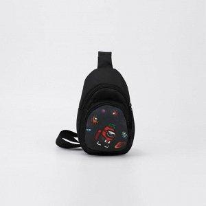 Рюкзак-слинг «Космос», 15х10х26 см, отдел на молнии, наружный карман, регулируемый ремень, чёрный