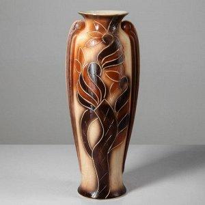 """Ваза напольная """"Ева"""" лист, резка, 66 см, микс, керамика"""