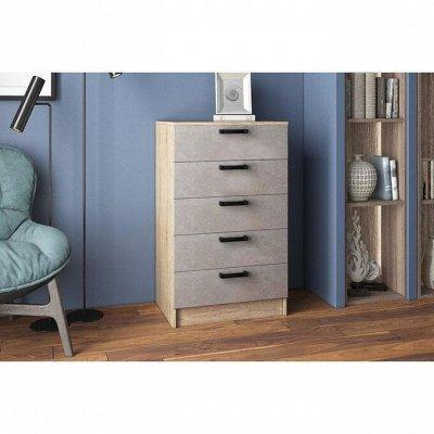 Мебельный Дом-Уютные Цены на Мебель. Хиты и Новинки — Комоды из ЛДСП