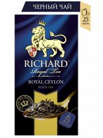 Чай черный Richard Royal Ceylon 25пак