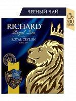 Чай черный Richard Royal Ceylon (Ричард Роял Цейлон), черный, 100х2г