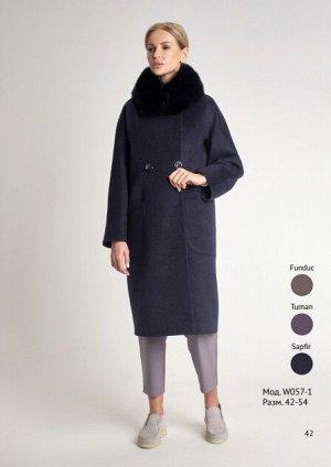 Пальто женское зима мех песец натуральный sapfir