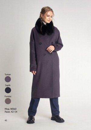 Пальто женское зима мех песец натуральный funduk