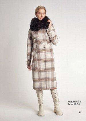 Пальто женское зима мех песец натуральный клетка