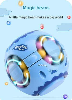 Логический антистресс Magic Ball