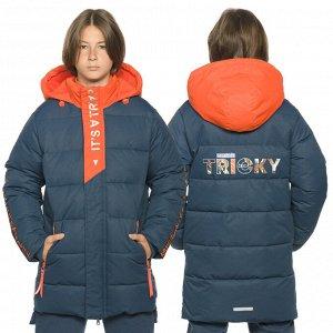 BZXW4215/1 куртка для мальчиков