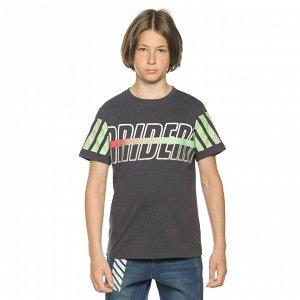 BFT5191 футболка для мальчиков