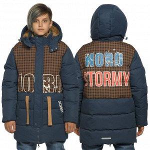 BZXW4252 куртка для мальчиков