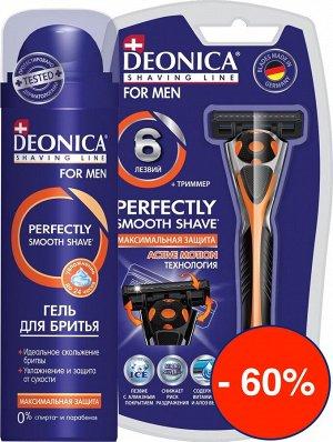 PP Deonica 6 лезвий FOR MEN Бритва б/п со см.кас.+ DEONICA FOR MEN Гель для бритья Макс.защита 200мл