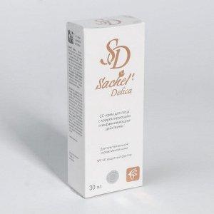 Крем для лица «Сашель» Delica CC с корректирующим и выравнивающим действием, 30 мл