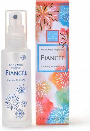 FIANCEE Body Mist Hanabi - мист для тела с ароматом с ароматом фруктов