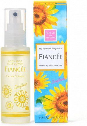 FIANCEE Body Mist Sunflower - мист для тела с ароматом подсолнуха