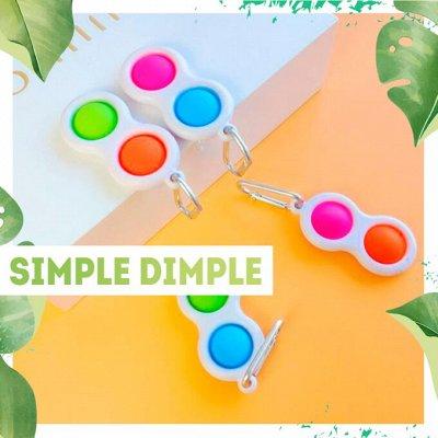 Нужная покупка👍 Мульчирование- красота и польза — Антистресс Simple Dimple