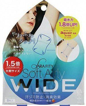 Cogit Sarafitty - защитные пластыри против пота