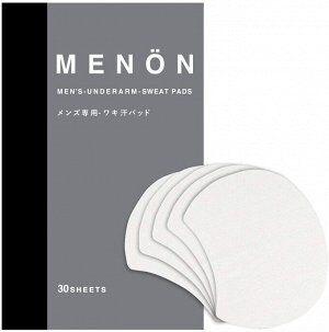 Men's Sweat Pads - защитные пластыри против пота для мужчин
