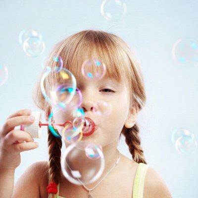 Мыльные пузыри от 34руб! Отличная забава для детей и взрослых — Мыльные пузыри ✨