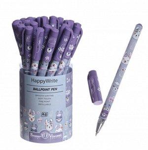 """Ручка шариковая HappyWrite """"Цирк.Ламы"""", 0,5 мм, синие чернила"""