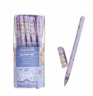 Ручка шариковая BrunoVisconti HappyWrite My Sweet Зефирки