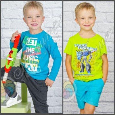 Палитра⭐ Трикотаж для всей семьи ️Спецодежда / Униформа — Футболки для мальчиков / Длинный рукав