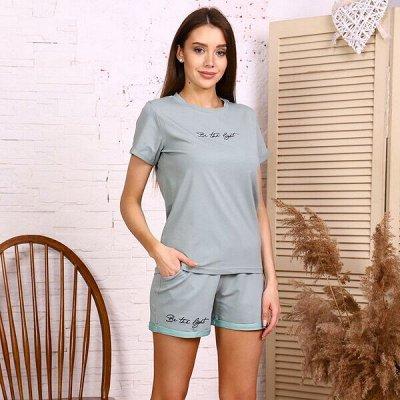 Дарья + Натали. Одежда в наличии. Постоянное обновление ✅ — Костюмы с бриджами, с шортами Натали
