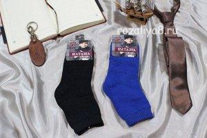 Носки махровые подростковые р-р 20-22 (12) Арт. 8102 НАТАША (к.10073)