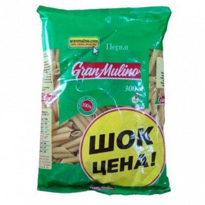 Все самое необходимое для вкусных блюд — Гранмулино