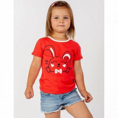 Детская одежда Baby Style — низкие цены! Поступление от 28.07 — Детское из разных закупок