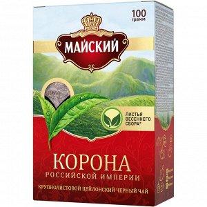 Чай Майский Корона Российской Империи черный 100пак