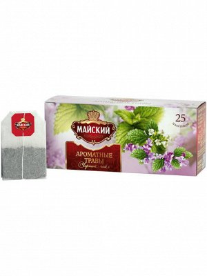 Чай Майский Ароматные травы черный 25пак