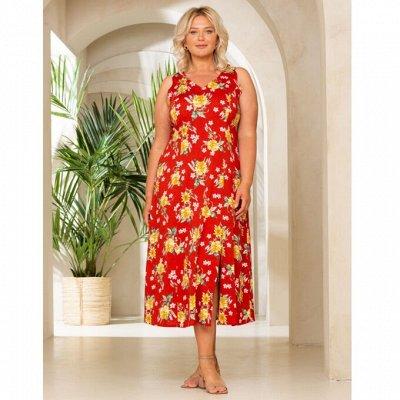 Sparada, шикарная одежда от 48 по 68 — Платья