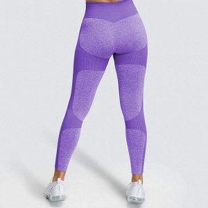 Фиолетовые меланжевые спортивные леггинсы с высокой талией