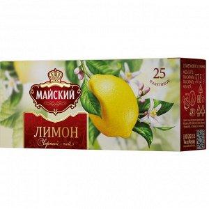 Чай Майский Лимон черный 25пак