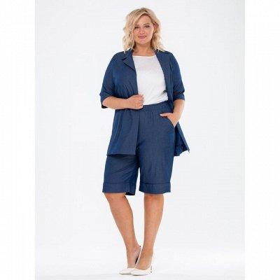 Sparada, шикарная одежда от 48 по 68 — Костюмы