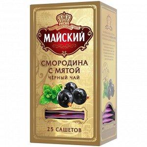 Чай Майский Смородина с мятой, черный 25пак