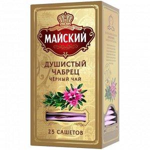 Чай Майский Душистый Чабрец, черный 25пак