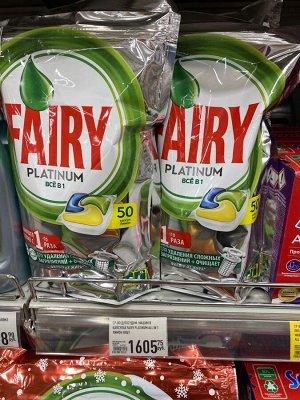 FAIRY Platinum Plus All in 1 Ср-во д/мытья посуды в капсулах д/авт посудомоечных машин Лимон 50шт