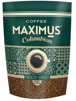 Кофе сублимированный РАСТВОРИМЫЙ «Columbian» ТМ Maximus м/у 230 гр.
