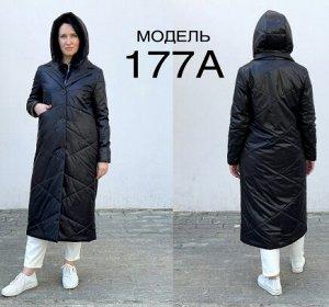 Пальто женское с манишкой черный