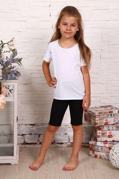 Дарья + Натали. Одежда в наличии. Постоянное обновление ✅ — Детский трикотаж