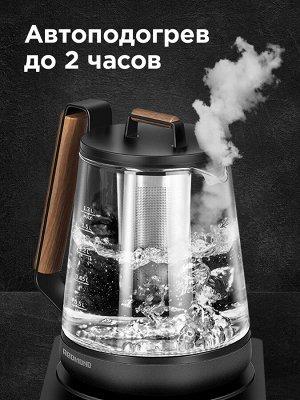 Чайник REDMOND RK-G1308D