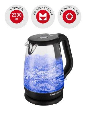 Чайник REDMOND RK-G192