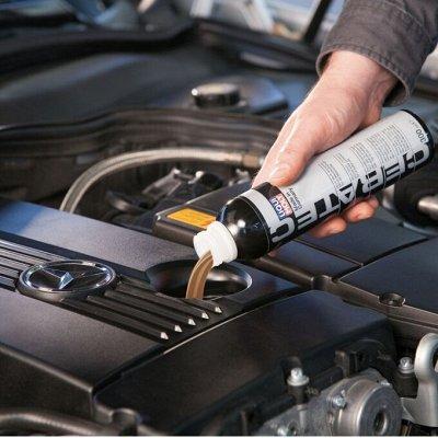Лучшие товары автомобилистам: домкраты, компрессоры… — Форум промывка двигателя