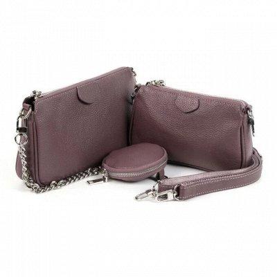 Спортивные сумки от 324 рублей — Клатчи для женщин