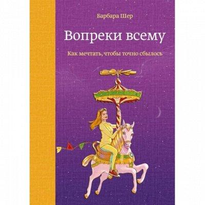 Миф - KUMON и необычные книги для тебя и детей — Арт
