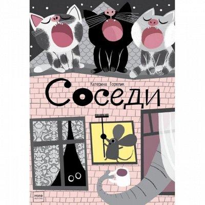 Миф - KUMON и необычные книги для тебя и детей — Детство 0