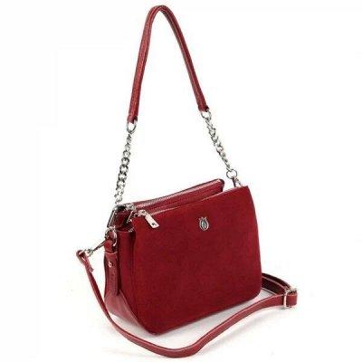 Кожаные сумки и рюкзаки по доступной цене — Сумки с лазерной обработкой / замшевые сумки