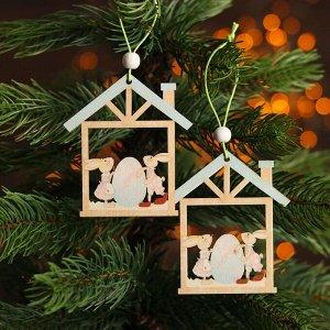 Набор декоративных подвесок «Пасхальные зайчики в домике» 2 шт., 1?10?13 см
