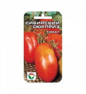 Сибирский сюрприз 20шт томат (Сиб сад)