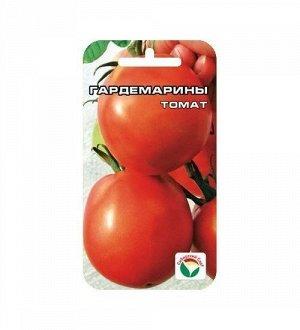 Гардемарины 20шт томат (Сиб сад)