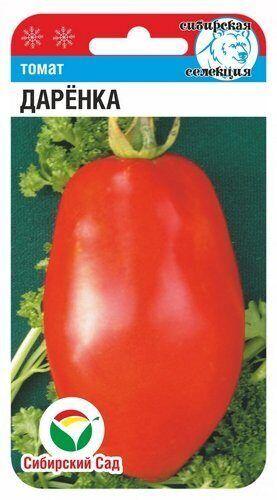 Даренка 20шт томат (Сиб Сад)